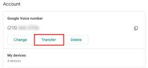 دکمه Transfer
